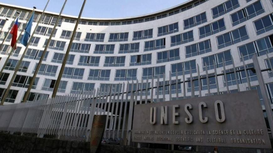 Unesco : Retrait des Etats-Unis, l'organisation